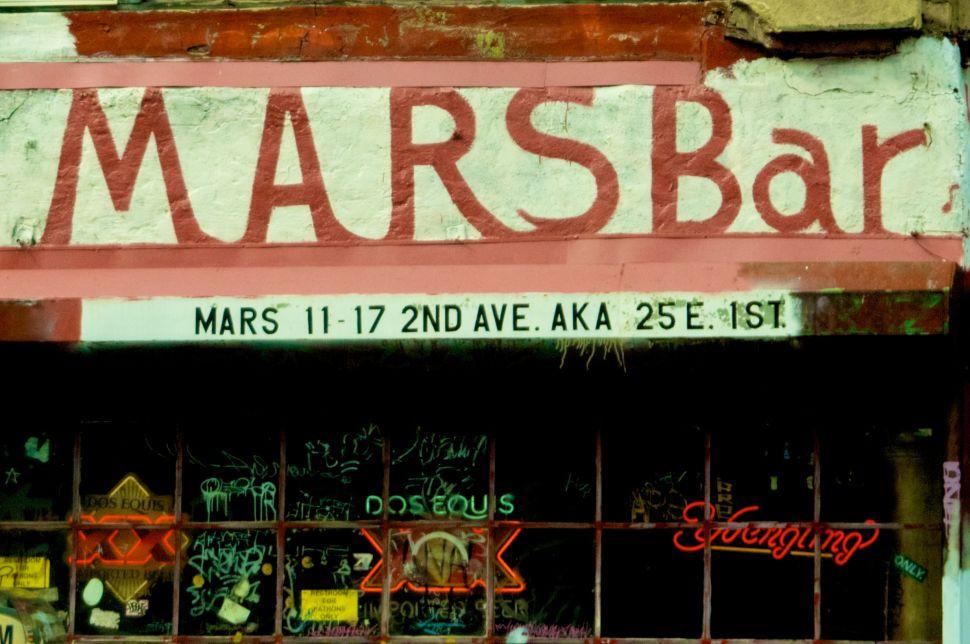 Creative Commons Mars Bar in New York City.