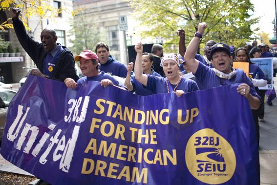 32BJ SEIU rally (New York Observer file photo).
