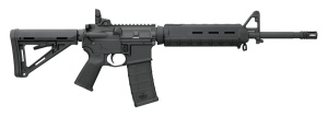 A Bushmaster M4 .223 caliber rifle similar to the one used by Adam Lanza. (Photo: Bushmaster.com)