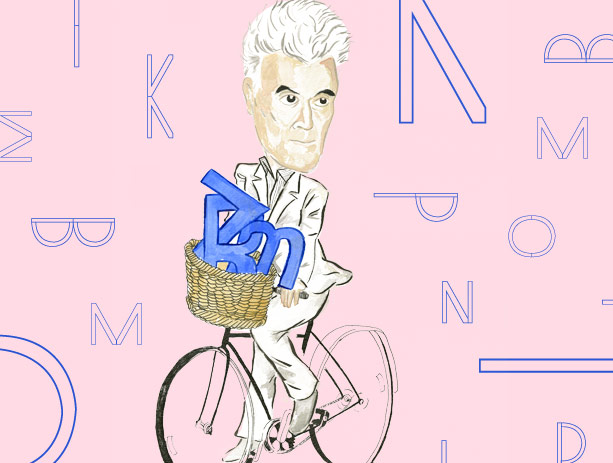 An illustration of Mr. Byrne and his snazzy alphabet-shaped bike racks. (bam.org)