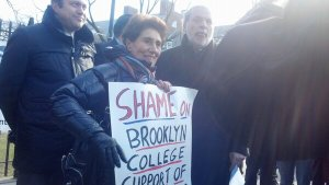 """""""Shames on Brooklyn College Support of Jew-Hatred"""""""