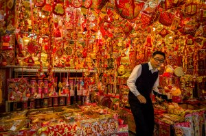 Chinese New Year display in Hong Kong. (Philippe Lopez/Getty Images)