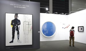 Art Basel Prepares To Open Its Doors To The Public