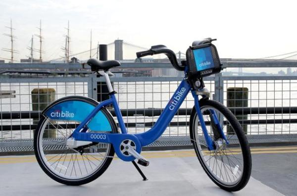 citibike-nyc-bike-share