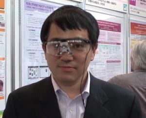 google glass facial recognition disrupter