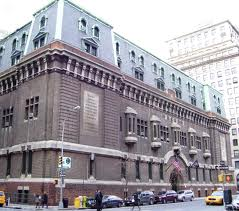 The 69th Regiment Armory. (Wikipedia)