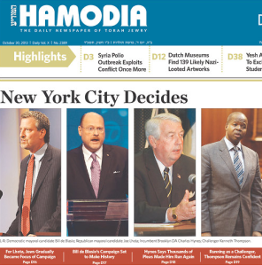 Today's election-themed Hamodia cover.
