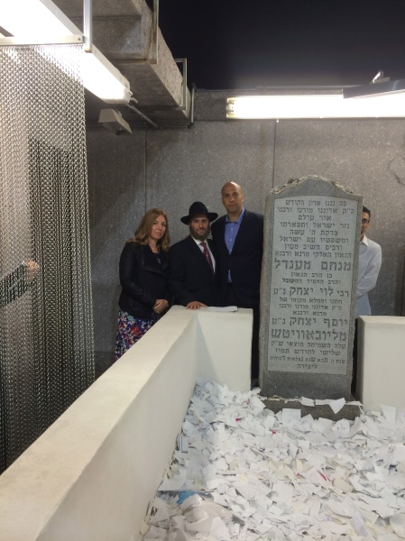 The Rebbe's grave.