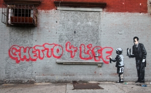 Banksy's latest work in the south Bronx. (Photo: http://www.banksyny.com)