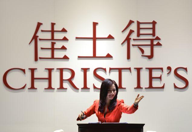 Christie's Shanghai.