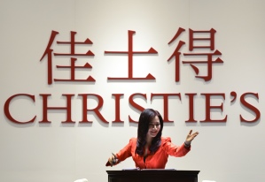Christie's Shanghai. (Courtesy Getty Images)