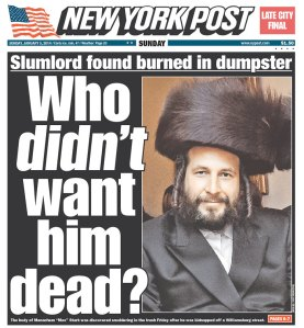 The offending New York Post cover today.