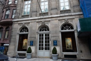 The purchase of the five-story Wildenstein gallery at 19 East 64th is hardly the end of Qatar's sales binge.