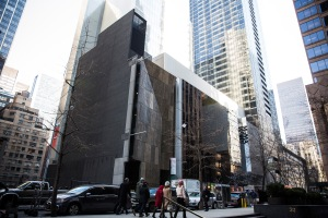 The building in question. (Courtesy Getty Images)