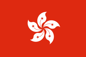 The flag of Hong Kong. (Courtesy WIkiCommons)