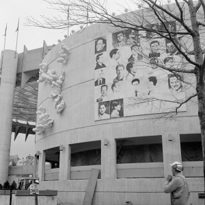 Warhol's 'Thirteen Most Wanted Men' installed on the exterior of the New York State Pavilion, 1964. (© 2014 The Andy Warhol Foundation for the Visual Arts, Inc. / Artists Rights Society (ARS), New York)