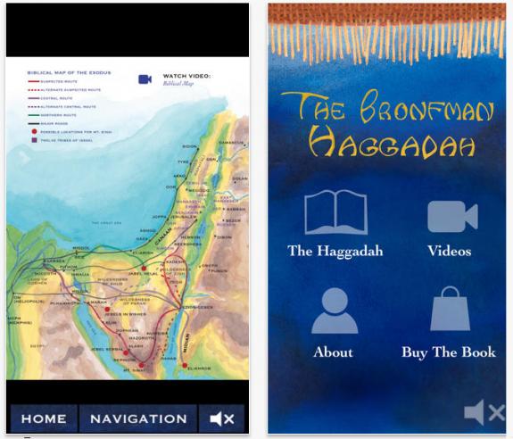 The Bronfman Haggadah, in app form. (Screengrab: iTunes store)