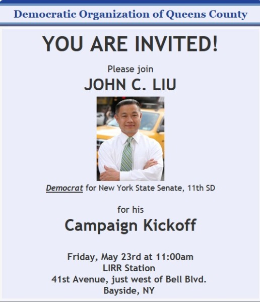 The invitation to John Liu's campaign kickoff.