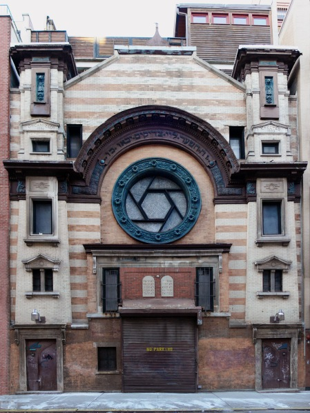 After-party at the synagogue. (Photo: Creative Commons)