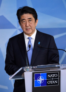 """Where my robots at?"" - Prime Minister Abe (Getty Images)"