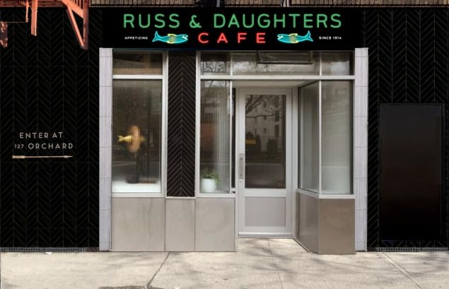 (Photos by Jen Snow and Kelli Anderson/Courtesy of Russ & Daughters)