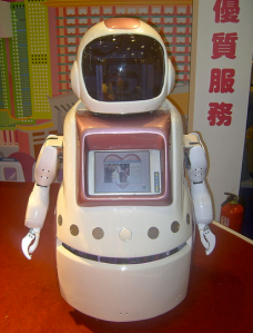 Your future boyfriend (maybe). (Wikimedia Commons)
