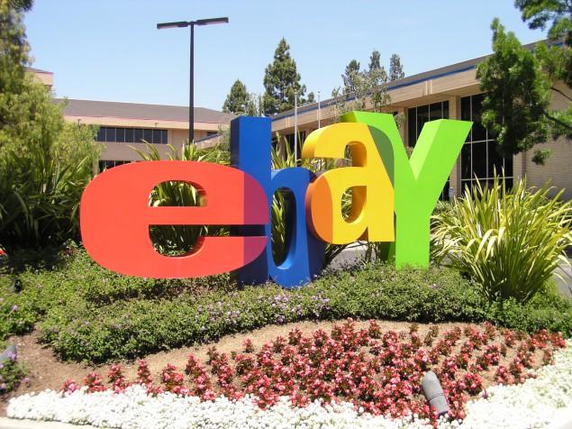 eBay's Whitman campus corporate headquarters. (Photo Courtesy Wikimedia Commons)
