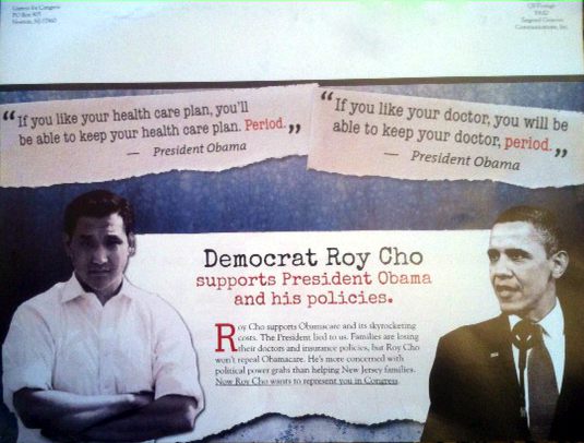 """A Garrett For Congress mailer: """"Democrat Roy Cho supports President Obama and his policies."""""""