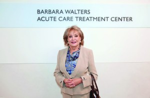 In 2010, Barbara Walters donated $10 million, and her name to the New York-Presbyterian/Columbia University Medical Center.
