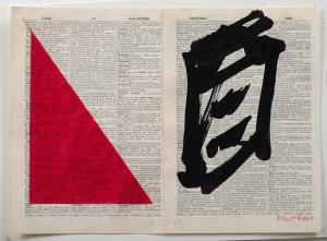 William Kentridge, Untitled, on view at Marian Goodman Gallery. (Courtesy Marian Goodman Gallery)