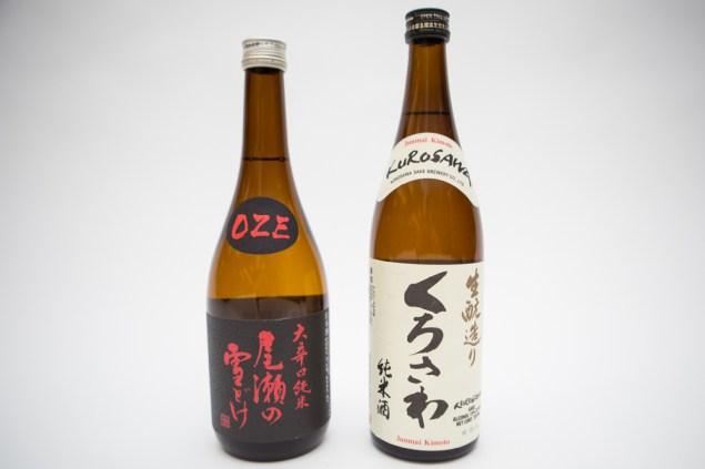 "Whatever you do, don't call sake ""rice wine."" (Photo by: Arman Dzidzovic/New York Observer)"