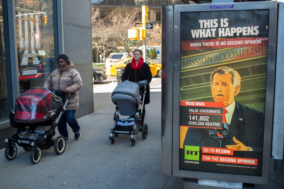 Russian Propaganda has been spotted on the Upper West Side. (/The New York Observer)