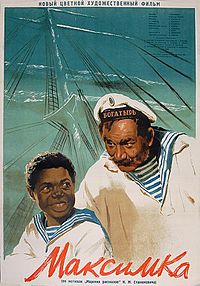 """Russians have taken to calling President Obama """"Maximka"""" after a character from a popular 1952 Soviet movie, which depicted a black boy saved by Russian sailors."""