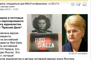 This collage on a Lithuanian news site shows Dalia Grybauskaitė as a teen, at present, and a copy of an unflattering biography that mysteriously found its way into world leaders' hands. (DELFI)
