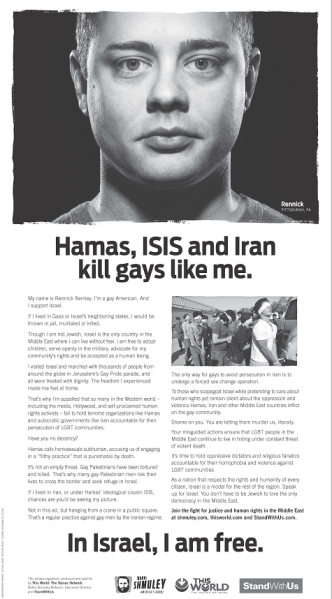 """This full-page ad appeared in the New York Times and sparked much discussion of gay rights in the Middle East, as well as accusations of """"pinkwashing."""""""