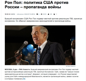 """Another celebratory article, this one from ria.ru, is headlined """"Ron Paul: US policy against Russia - the propaganda war. (screencap ria.ru)"""