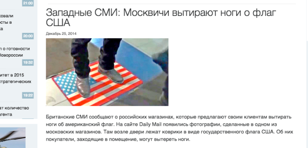 """Russian newspapers are giddily depicting the new trend of """"American flag floormats"""" seen at Russian businesses. (screencap: politobzor.net/)"""