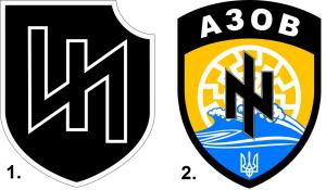 'Azov' symbols