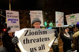 Protesters shout anti-Israeli slogans during a demonstration in Manhattan (Getty Images).