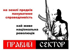 """pic. Right Sector poster – """"Long Live National Revolution""""."""