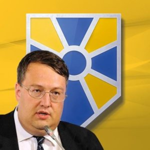 Prominent Ukrainian lawmaker Anton Gerashchenko's Facebook posts have created a stir, downplaying Sept. 11 and lobbing insults at President Obama.