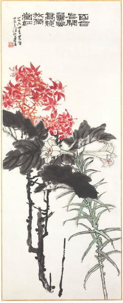 "Pan Tianshou (1897-1971), ""Lilies,"" estimated to sell for $700,000 to $900,000."