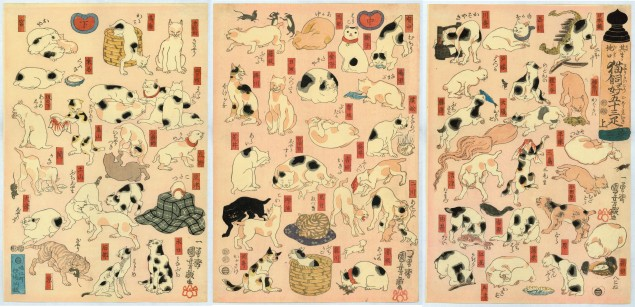 """Utagawa Kuniyoshi, """"Cats Suggested by the Fifty-Three Stations of the Tōkaidō,"""" 1847 (Photo courtesy private collection, New York)."""