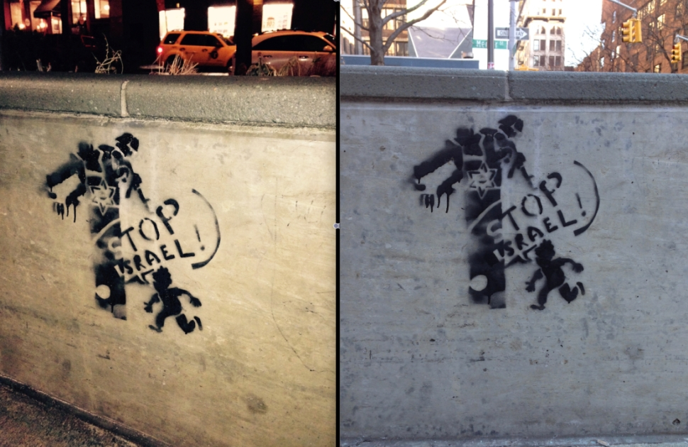 On Jan. 12, 2015, the Observer snapped this shot of anti-Israel graffiti on the NYU campus at the Northwest corner of Mercer and 3rd St. On Feb 11, it was still there. (New York Observer)