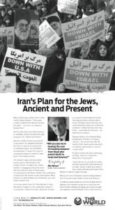 An advertisement by Jewish Values Network details the reasons Elie Wiesel will be attending Netanyahu's speech in Washington.