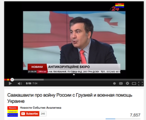 Same red tie, but a new Saakashvili—this time confident in his contention that the American cavalry was about to arrive to defend Ukraine, his newly adopted homeland. (YouTube)