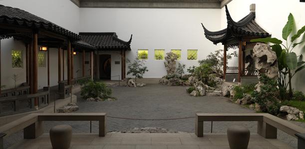 The Metropolitan's Asian Art Gallery #217