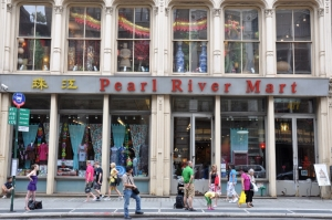 Pearl River Mart, located at 477 Broadway will close its doors for good in December. (PRNewsFoto/Pearl River Mart)