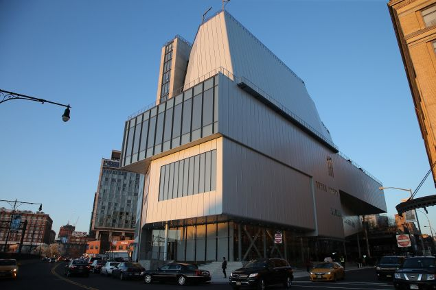 A view of the Max Mara celebration of the opening of The Whitney Museum Of American Art at its new location on April 24, 2015 in New York City.