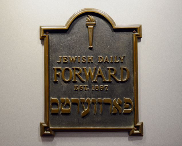 A plaque from the original Forward offices, which now hangs in the paper's new headquarters in Lower Manhattan.